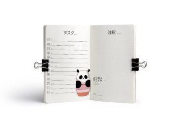 Culture Panda Notebook - Inside 3