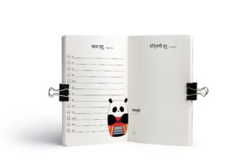 Culture Panda Notebook - Inside 4
