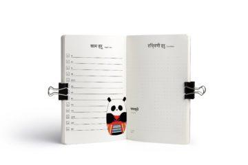Culture Panda Notebook - Inside 4